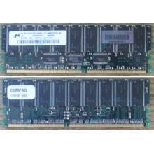 Модуль памяти 512Mb DDR ECC для HP Compaq 175918-042 (Абакан)