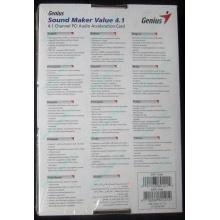 Звуковая карта Genius Sound Maker Value 4.1 в Абакане, звуковая плата Genius Sound Maker Value 4.1 (Абакан)