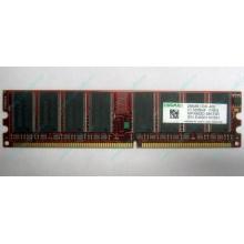 Серверная память 256Mb DDR ECC Kingmax pc3200 400MHz в Абакане, память для сервера 256 Mb DDR1 ECC Kingmax pc-3200 400 MHz (Абакан)
