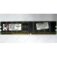 Серверная память 1Gb DDR Kingston в Абакане, 1024Mb DDR1 ECC pc-2700 CL 2.5 Kingston (Абакан)
