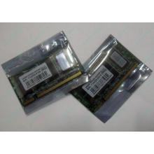 Модуль памяти для ноутбуков 256MB DDR Transcend SODIMM DDR266 (PC2100) в Абакане, CL2.5 в Абакане, 200-pin (Абакан)