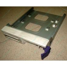 Салазки RID014020 для SCSI HDD (Абакан)
