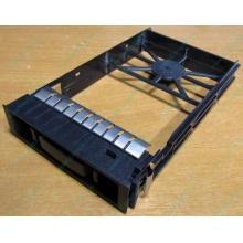 "Заглушка 3.5"" SAS/SATA HP 467709-001 C3538 для серверов HP (Абакан)"