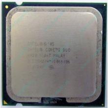 Процессор Intel Core 2 Duo E6420 (2x2.13GHz /4Mb /1066MHz) SLA4T socket 775 (Абакан)
