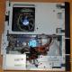 Intel Core i3-2120 /Asus H61M-D /4Gb DDR3 /250Gb Seagate ST250DM000 /ATX 300W Inwin IP-S300BN1-0 (Абакан)