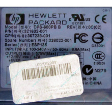 Блок питания 575W HP DPS-600PB B ESP135 406393-001 321632-001 367238-001 338022-001 (Абакан)