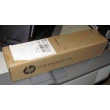 Колонки HP NQ576AA для мониторов HP в Абакане, купить HP NQ576AA в Абакане, цена NQ576AA (Абакан)