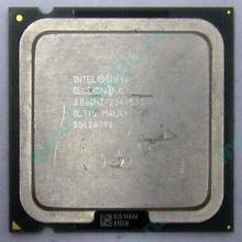 Процессор Intel Celeron D 345J (3.06GHz /256kb /533MHz) SL7TQ s.775 (Абакан)