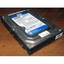 Жесткий диск 500Gb 7.2k HP 634605-003 613208-001 WD WD5000AAKX SATA (Абакан)