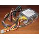 AC-063-3A в Абакане, корзина HP AC-063-3A для DL160 G6 (Абакан)