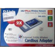 Wi-Fi адаптер D-Link AirPlus DWL-G650+ для ноутбука (Абакан)